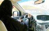 السجن والغرامة عقوبة السخرية والتهكم وتصوير النساء أثناء قيادتهن السيارات