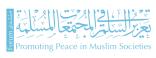تستضيفه أبو ظبي .. د. الكعبي: الدولة الوطنية محور منتدى تعزيز السلم في المجتمعات المسلمة