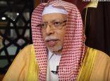 المؤذن الذي لم ينقطع عن الأذان بالمسجد الحرام لـ 25 عاماً يتحدث عن تاريخ الإذانة بالحرم