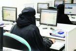 البنوك السعودية: المرأة لا تحتاج إلى معرّف عند إجرائها عمليات بنكية