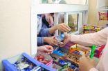 """""""الصحة"""" 9 خطوات للتعامل مع البلاغات الواردة عبر (937) حول بيع وجبات محظورة بالمقاصف المدرسية"""