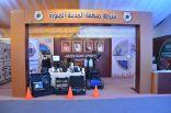 شرطة المدينة تشارك في معرض الأمن الفكري المقام بلواء الملك فيصل بالحرس الوطني
