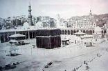 كرسي الملك سلمان لدراسات تاريخ مكة
