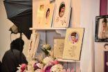 الشيخة نوره بنت خليفة آل خليفة ترعى معرض عروس الطائف 2017