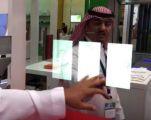 """في المعرض السعودي للبناء.. """"مرآة ذكية"""" تمكنك من التحكم في كل شيء داخل منزلك"""