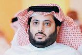 تركي آل الشيخ: روح الفانلة الزرقاء سبب الفوز على الداخلية