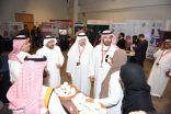 افتتاح المؤتمر العلمي العالمي الرابع لخدمات نقل الدم بالخبر
