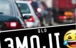 أستراليا توفر لوحات سيارات بـ«رموز تعبيرية»