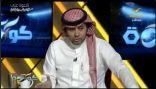 أحمد الفهيد: هذا الفريق يُعامل اليوم معاملة غير عادلة !