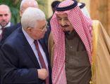 الرئيس الفلسطيني يثمِّن مواقف خادم الحرمين الشريفين الداعمة للقضية الفلسطينية