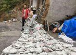 فتاة صينية ترتدي فستان زفاف صنعته من 40 كيس أسمنت مستعمل