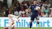 اليابان تضرب إيران بثلاثية وتتأهل إلى نهائي كأس آسيا