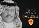 نجم القادسية والكرة السعودية سعود جاسم في ذمة الله