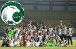 """""""اتحاد القدم"""" يصدر قرارات بالإعفاء من العقوبات بمناسبة تأهل منتخب تحت سن 19 عاماً لكأس العالم"""