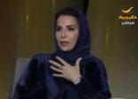 """عالمة سعودية: لم يثبت أن """"بول الإبل"""" يعالج السرطان.. وهذا تعليقي على أثر """"زمزم"""""""