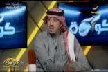 """""""الصدعان"""" ينتقد رئيس الهلال بشدة ويوجه رسالة لـ""""قصي الفواز"""""""