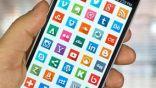 سبع إجراءات أمنية لمنع التطبيقات من سرقة بياناتك الشخصية
