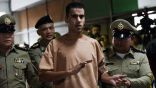 تطور جديد في قضية اللاعب البحريني المعتقل في تايلاند