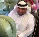 """طيارو الخطوط السعودية يهنئون المعلمين والمعلمات الفائزين بـ""""جائزة التميز"""" على طريقتهم الخاصة"""