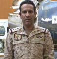 """""""التحالف"""" يعرض غداً حطام وبقايا الطائرات الإيرانية الحوثية بدون طيار التي تم إسقاطها"""