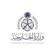 المملكة ترحب ببيان مجلس الأمن المندد بهجمات ميليشيا الحوثي الإرهابية على أراضيها ومنشآتها المدنية
