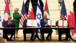 الإمارات وإسرائيل توقعان معاهدة السلام التاريخية