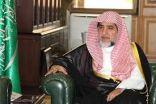 رمضان  موعد أخير  لإستقبال  المرشحين في المسابقة الدولية لحفظ القرآن الكريم