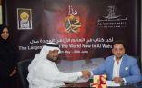 الوحدة مول بأبوظبي يستضيف أكبر كتاب في العالم طيلة شهر رمضان المعظم