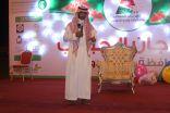"""""""الدوسري"""" يُعرّف زوار مهرجان الحبحب الخامس ببرامج معهد ريادة"""