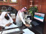 تعليم وادي الدواسر يربط موقعه الإلكتروني بمتصفح وزارة التعليم