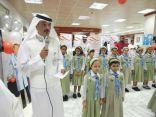 اختتام فعاليات اليوم الخليجي لحقوق المريض بمستشفى الملك فهد بجدة