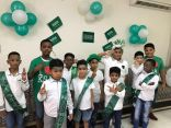دار الحضانة الاجتماعية بجدة ينظم حفل اليوم الوطني ٨٧ للمملكة