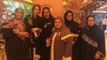 بمناسبة اليوم العالمي للتوعية من سرطان الثدي شاركت جمعية زهرة بحفل افطار لنخبة سيدات مجتمع جدة.