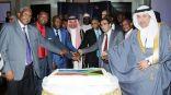 قنصلية جنوب افريقيا تحتفل بيومها الوطني بفندق كراون بلازا بجدة