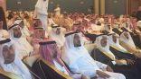 جائزة الشيخ محمد بن صالح بن سلطان للتفوق العلمي والإبداع في التربية الخاصة تكرم 40 فائزاً وفائزة
