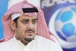 رئيس الهلال يؤكد تقديم إستقالته نهاية الموسم ويدعو أعضاء الشرف لإجتماع من أجل ترشيح رئيس أخر للهلال