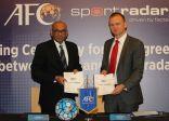 اتفاقية جديدة توسع دائرة التعاون بين الاتحاد الآسيوي و (سبورت رادار)