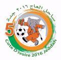 بطولة الجاليات الخامسة بجدة تضم (32) فريق من (آسيا وافريقيا وأوروبا)