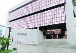 غرفة الرياض تعلن فتح باب الترشح لعضوية مجلس إدارتها للدورة القادمة