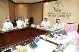 """اتفاقية تعاون بين """"سعود الطبية"""" وجمعية """"كفيف"""" لعلاج وتأهيل المكفوفين"""
