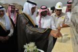 الأمير خالد الفيصل يضع حجر الأساس لتنمية مركز البيضاء التابع لمحافظة بحرة