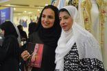الملكة تحل ضيفة على مهرجان فلامنجو 2016 أهداب صيرفي  انشاء أول مصنع سعودي للأسر المنتجه يتوافق مع رؤية 2030