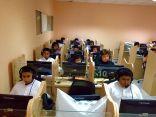 النموذجية الثانية الإبتدائية بجدة تتميز بدمج التعليم بالتقنية وتفتتح معمل القرأن الكريم