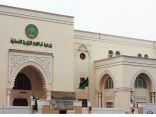"""جمعية أم القرى تقدم عطاءات متنوعة للمجتمع المكي بمشروع """"عطاء"""" """"وفرحة يتيم"""" """"وتهادو"""""""
