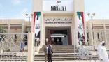 محكمة إماراتية تسجن سبعة بتهمة الارتباط بحزب الله الإرهابي