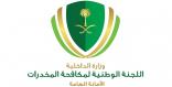 تطلق صاحبة السمو الملكي الأميرة سارة بنت مساعد بن عبدالعزيز الملتقي النسائي الحادي عشر لمشروع ((نبراس))