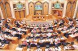 أعضاء مجلس الشورى يوجهون انتقادات لهيئة الإذاعة والتلفزيون