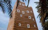نجران.. عاصمة القرى التراثية، وقصور الطين تروي تاريخها