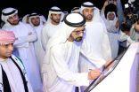 محمد بن راشد يفتتح قناة دبي المائية