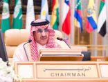 قادة الدول العربية ودول أمريكا الجنوبية يعقدون جلسة عملهم الثانية المغلقة